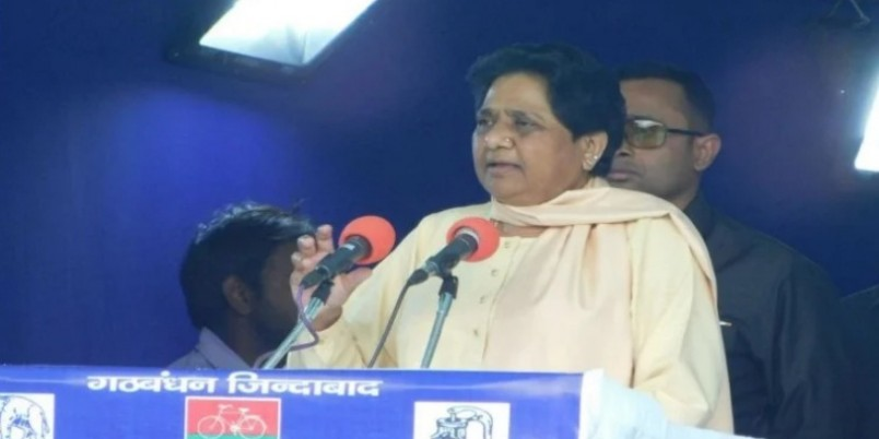 मायावती के बदले तेवर, भाजपा की सरकार बनने के लिए कांग्रेस को ठहराया जिम्मेदार