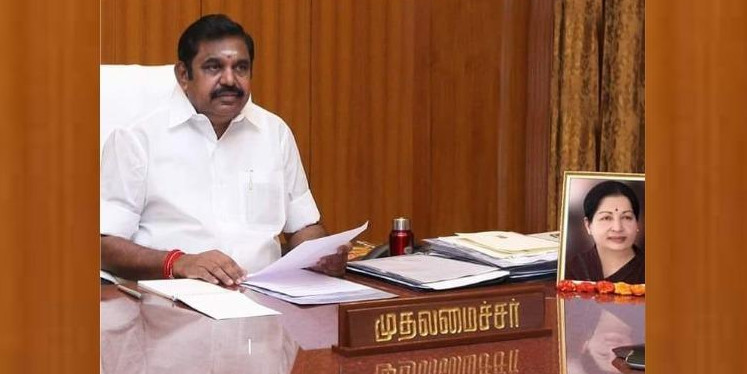 CM Palaniswami to Receivean honorary doctorate From Dr MGR Educational and Research Institute