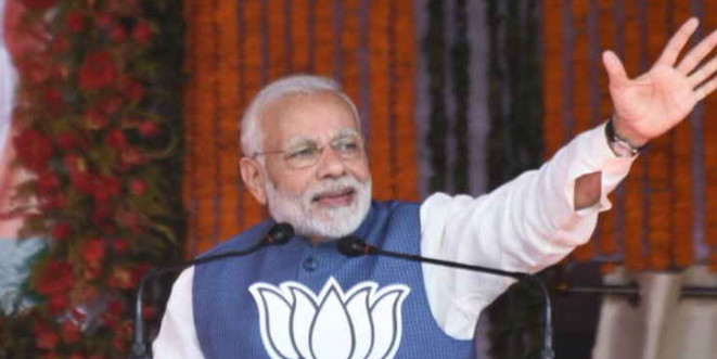 pm-narendra-modi-will-come-today-in-surguja-chhattisgarh