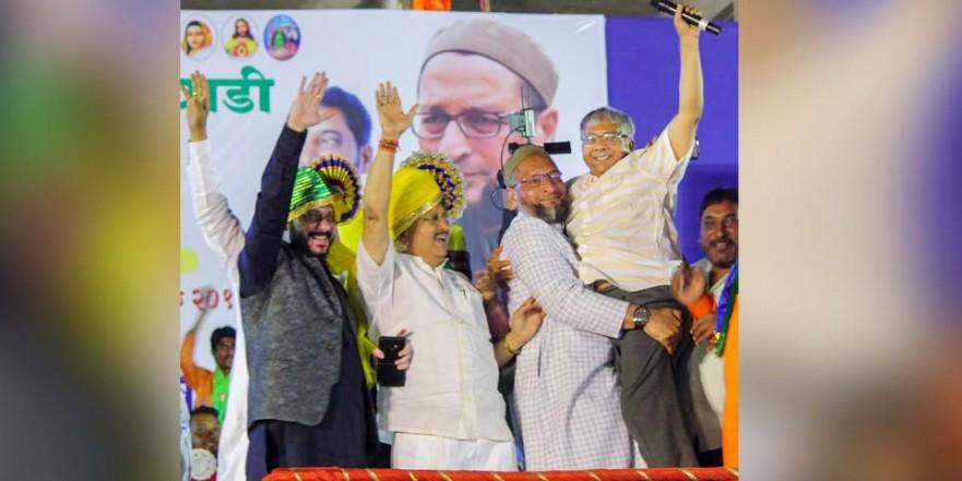 अब विधानसभा चुनाव में भी कांग्रेस-NCP की टेंशन बढ़ाएंगे औवेसी, BJP को फायदा