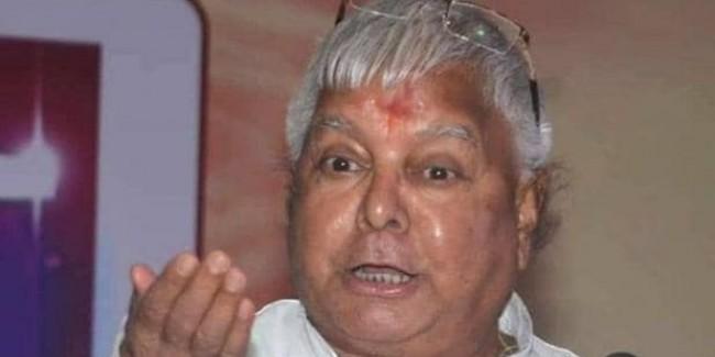 मोदी के रडार वाले बयान पर लालू ने भी ली चुटकी, ट्विटर पर लिखा 'हट बुड़बक...'