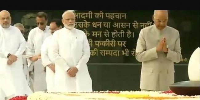 पूर्व PM वाजपेयी की पहली पुण्यतिथि, राष्ट्रपति-PM समेत दिग्गजों ने दी श्रद्धांजलि