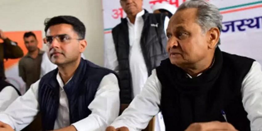 राजस्थान में लोकायुक्त का कार्यकाल घटा, 5 वर्ष के लिए होगी नियुक्ति