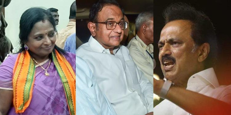 Former Union Minister P Chidambaram arrest: How Tamil Nadu leaders reacted