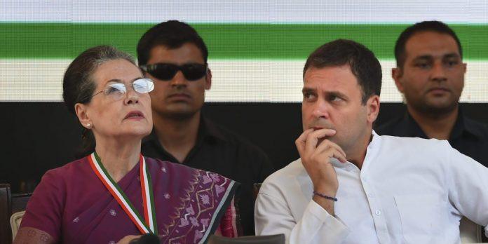 सोनिया गांधी के अंतरिम अध्यक्ष बनने के बाद से कांग्रेस की बैठकों से राहुल गांधी नदारद