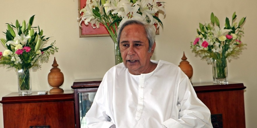 Odisha government sanctions Rs 295 crore for infrastructure projects under OUIDF