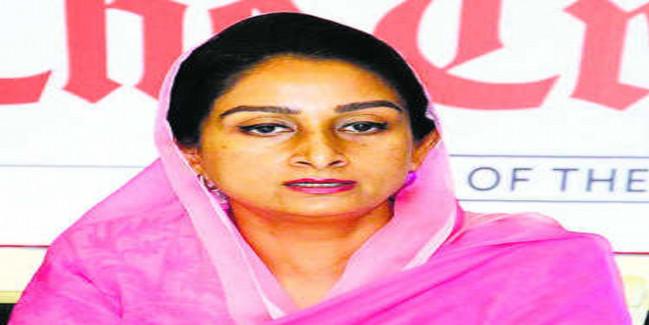 Harsimrat hits out at govt over 'goonda tax'