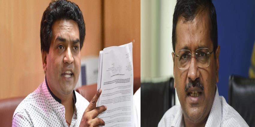 Kapil Mishra Files a Complaint Against Arvind Kejriwal For Spreading Rumors About NRC