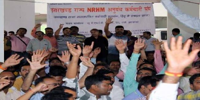 एनआरएचएम अनुबंध कर्मचारियों ने किया प्रदर्शन, राज्य भर में कामकाज प्रभावित