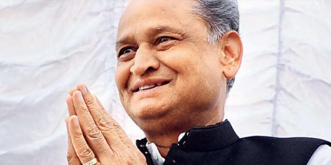 मुख्यमंत्री अशोक गहलोत ने दी गणेश चतुर्थी की शुभकामनाएं