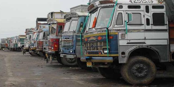 आज हड़ताल पर रहेंगे ट्रांसपोर्टर, यातायात व्यवस्था होगी प्रभावित