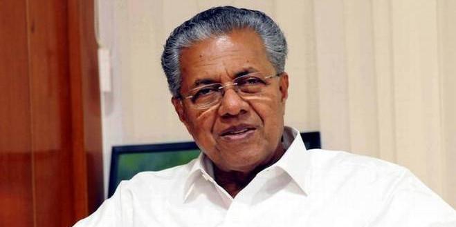CM hold meeting for Loka Kerala Sabha convention