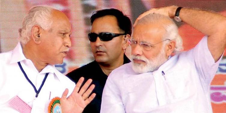 Central leadership of BJP will have final say on Karnataka Cabinet list