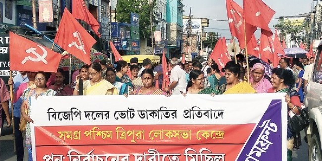 CPM rally in Tripura against poll rigging