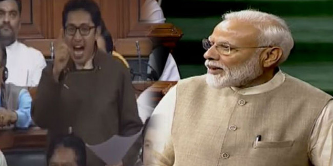 Article 370 पर संसद में जामयांग का भाषण सुन कांग्रेसियों के छूटे पसीने, PM मोदी ने की अपील, जरूर सुनें