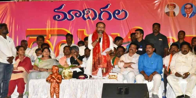 Kishan Reddy vows to convince PM on SC categorisation