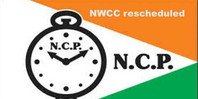 मुंबई गैंगरेप: विवादों में घिरा NCP का प्रोटेस्ट, बैनर पर लिख दिया रेप पीड़िता का नाम