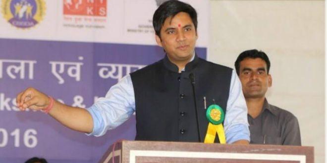 पूर्व मुख्यमंत्री रमन सिंह के बेटे की याचिका पर इस दिन होगी सुनवाई