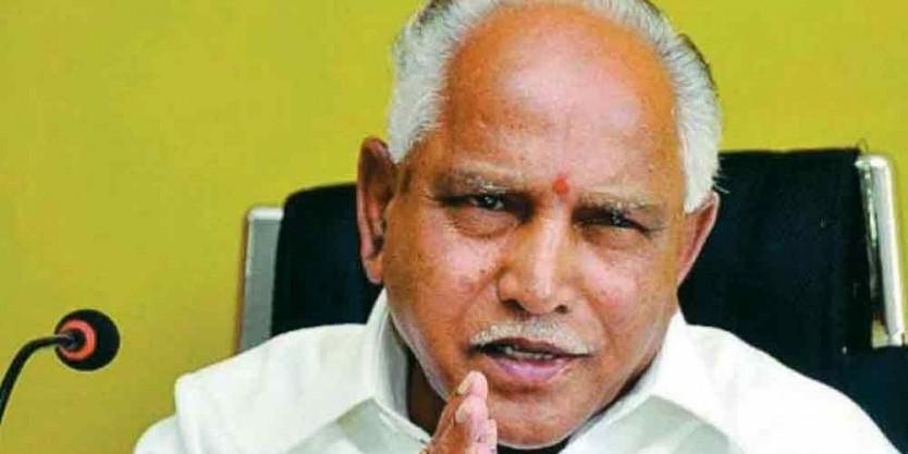 Yeddyurappa says, Confident of forming government in 4-5 days in Karnataka