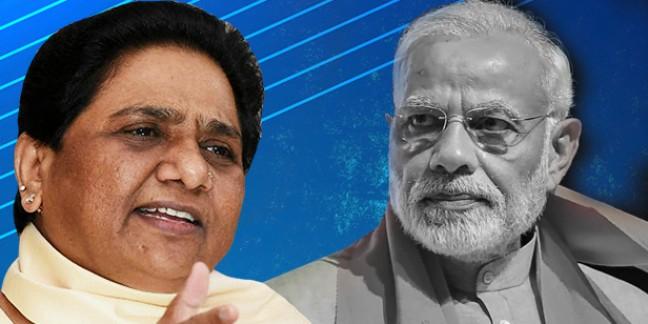 चार फेज के चुनाव बाद मायावती के लिए आखिर क्यों नरम हुए पीएम नरेंद्र मोदी?