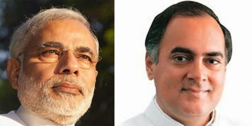 लोकसभा चुनाव 2019 : राजीव गांधी पर टिप्पणी करने के मामले में पीएम मोदी के खिलाफ तहरीर