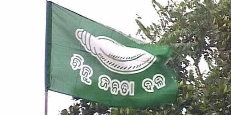 BJD May Lose One Rajya Sabha Seat