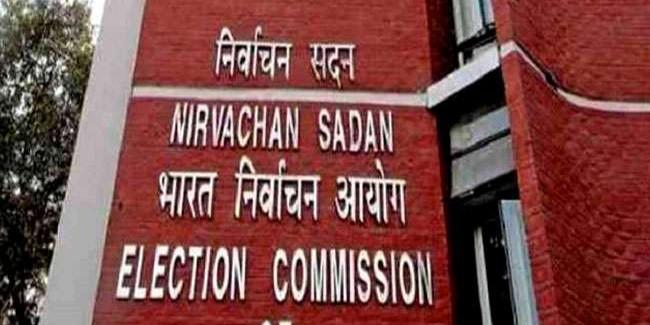 महाराष्ट्र-हरियाणा में 21 अक्टूबर को विधानसभा चुनाव, 24 को आएंगे नतीजे