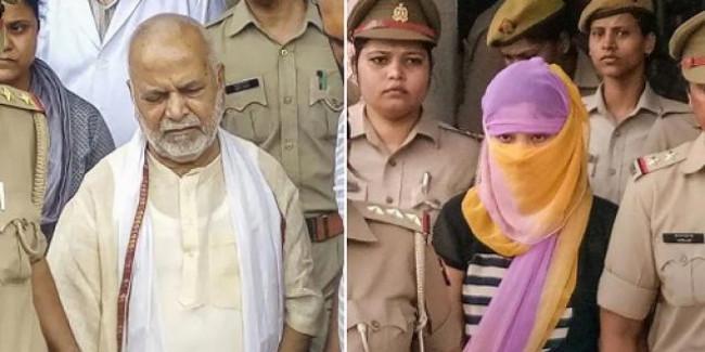 यौन शोषण मामले में आरोपी चिन्मयानंद और पीड़ित छात्रा दोनों की जमानत अर्जी खारिज