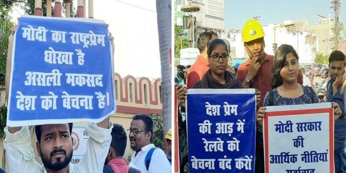 डीजल रेल इंजन कारखाना कर्मी बोले- सरकार ने दिया धोखा, निगम बना तो कर लेंगे आत्मदाह