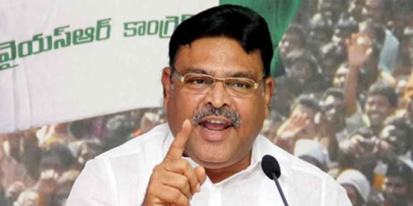 Ambati Rambabu comments on CM Chandrababu Naidu