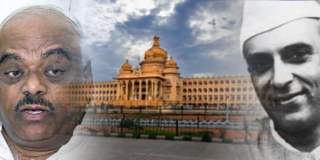 कर्नाटक की खींचतान के बीच विधानसभा में स्पीकर को क्यों याद आ गए पंडित नेहरू?