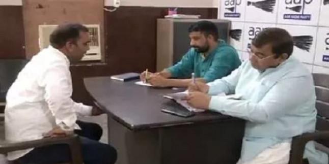 Haryana Assembly Election 2019: AAP ने चुनाव लड़ने वाले इच्छुक लोगों के लिए इंटरव्यू