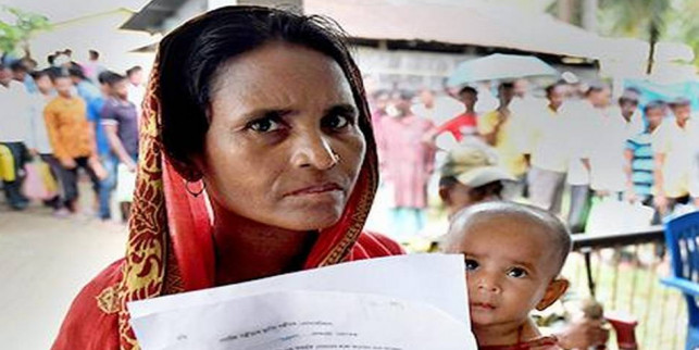 Assam NRC: guide to check names in final list published