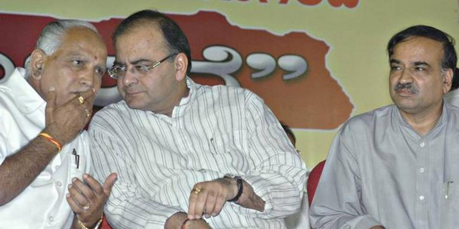 Arun Jaitley played a key role in the rise of BJP in State