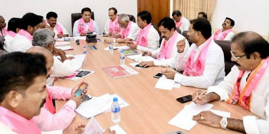 TRS fails to attracts members in Hyderabad
