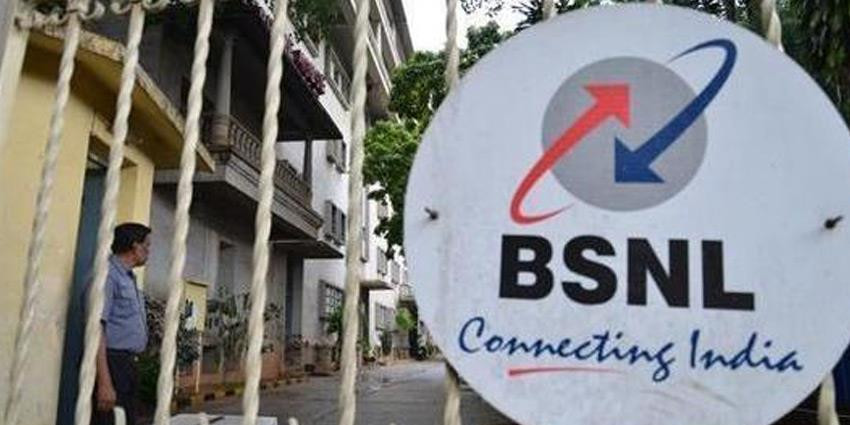 BSNL की जमीन को खास इकाई को सौंपेगी मोदी सरकार, यूनियन को ऐतराज!