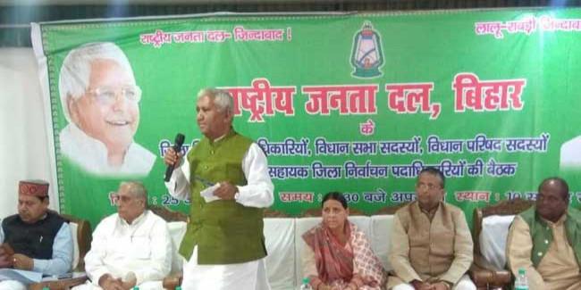 बिहार में राजद की हुई महत्वपूर्ण बैठक, तेजस्वी रहे नदारद; राबड़ी ने कही बड़ी बात