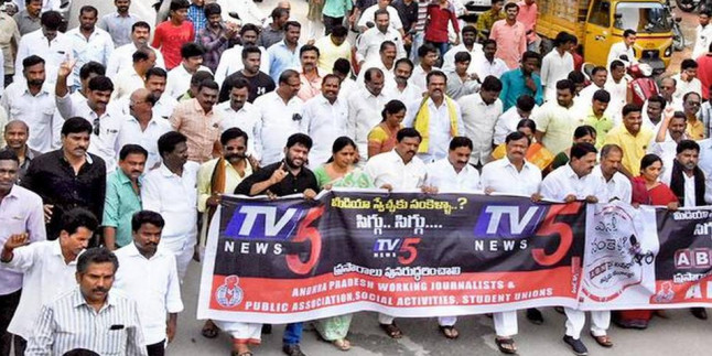 TDP Ministers protested in support of Telugu news channels