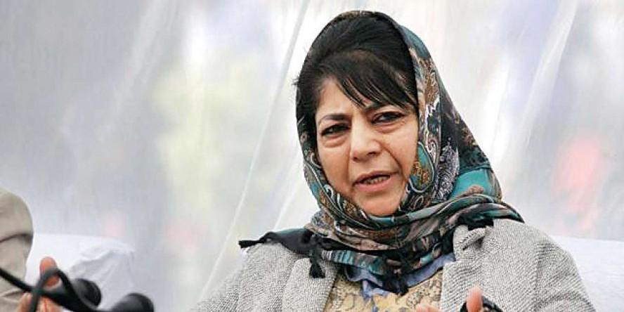 जम्मू-कश्मीर: भाजपा और नेकां को मिलीं तीन-तीन सीटें, बालाकोट बनाम 35ए के संघर्ष में महबूबा हारीं