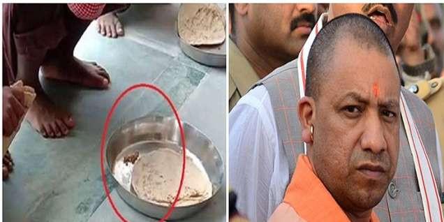 मिर्जापुर में बच्चों को नमक व रोटी खिलाने के मामले में एबीएसए निलम्बित, BSA को हटाया