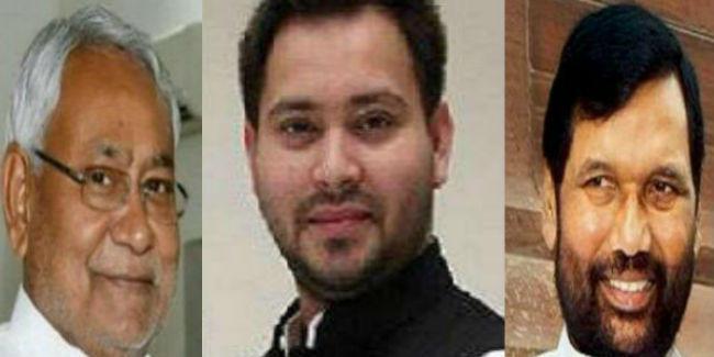 विस चुनाव : जदयू, राजद व लोजपा तलाश रहे जमीन, झोंक रहे ताकत, इन सीटों पर है पार्टियों की नजर