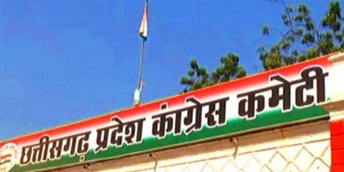 Chhattisgarh Congress moves HC over EVM strongroom 'security breach'