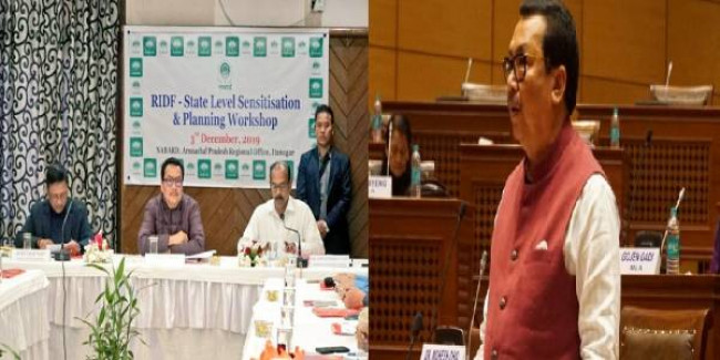 Arunachal Pradesh: State Government Moots Industrial Zone To Create Employment Opportunities For Local Youth