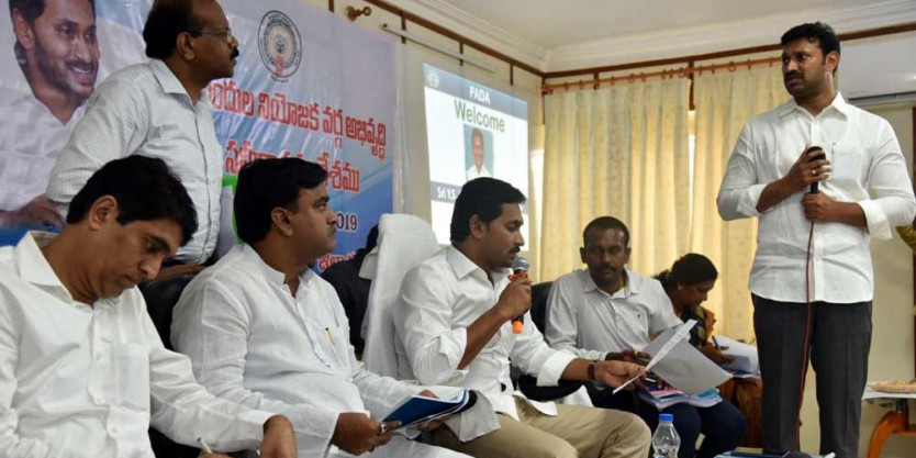 Rs 400 crores for GNSS second phase- CM YS Jagan