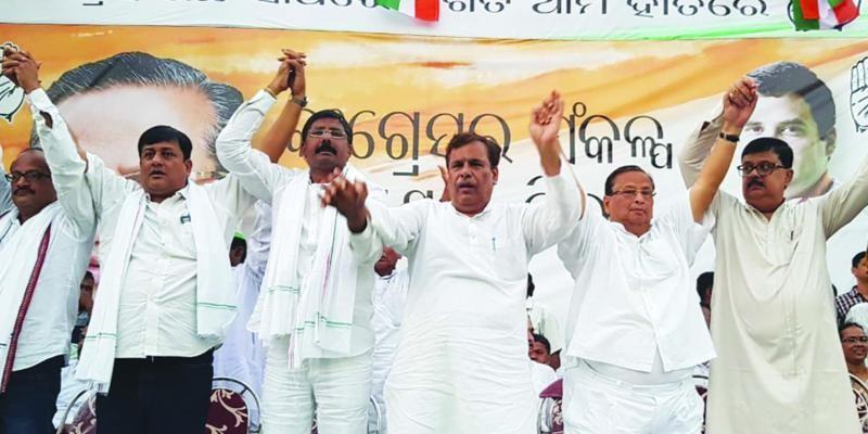 Vanquished Congress at crossroads in Odisha