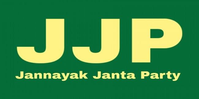 जेजेपी ने घोषित किए 6 नए जिला अध्यक्ष, 2 प्रकोष्ठ अध्यक्ष और राष्ट्रीय कार्यकारिणी के 18 सदस्य