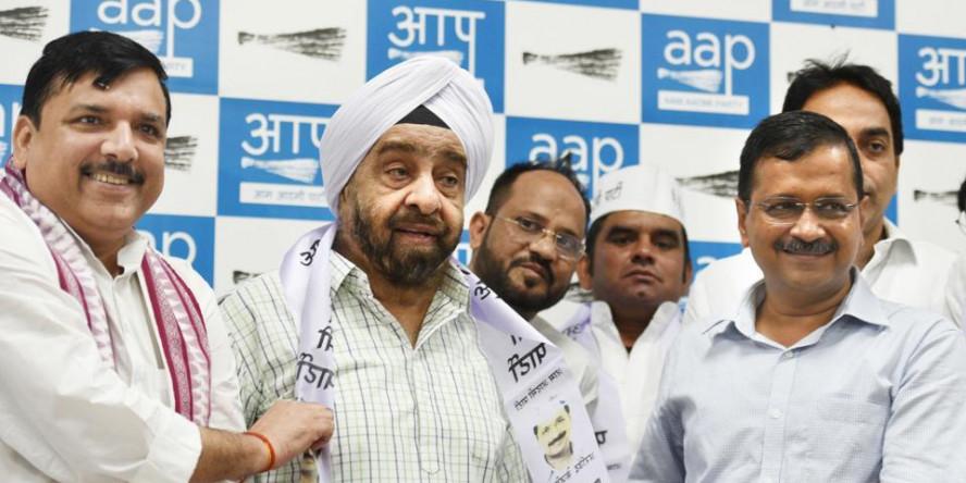 Congress MLA Parlad Singh Sawhney Joins AAP