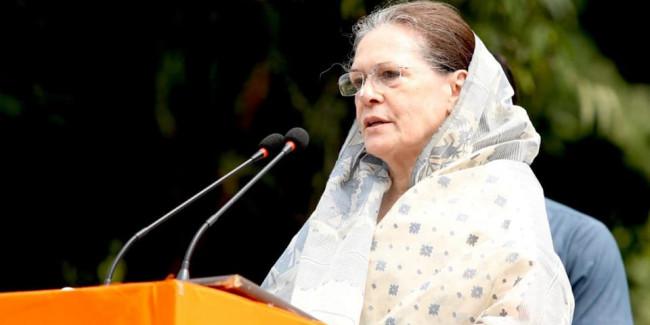 महाराष्ट्र में कांग्रेस और शिवसेना आ सकते है एक साथ