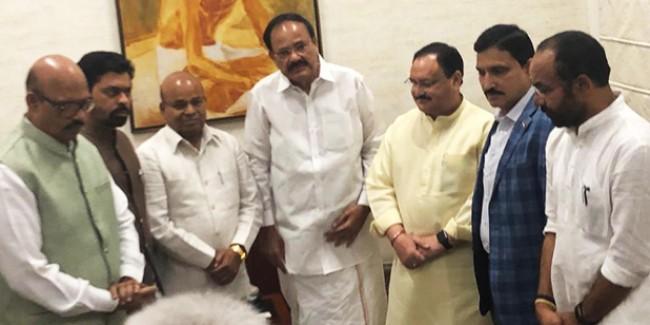 TDP छोड़ चार राज्यसभा सांसदों ने जेपी नड्डा की मौजूदगी में थामा BJP का दामन