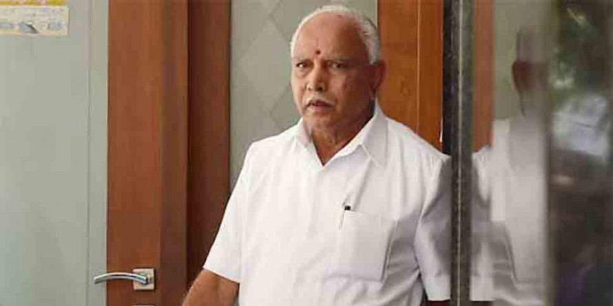 Patil urges Yediyurappa to cancel Delhi trip